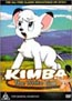 2003 Kimba the White Lion DVD (by Warner; discontinued)